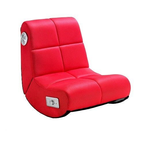 chairs with speakers balloon back chair incendiary art poems triquarterly books pinterest xbox pink x video rocker sound mini game gaming wireless ps4 one