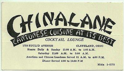 Chinalane restaurant 1950s cleveland ohio vintage labels chinalane restaurant 1950s large business card cleveland ohohiochina lane colourmoves