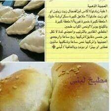 عجينة ذهبية Arabic Food Food Middle Eastern Recipes