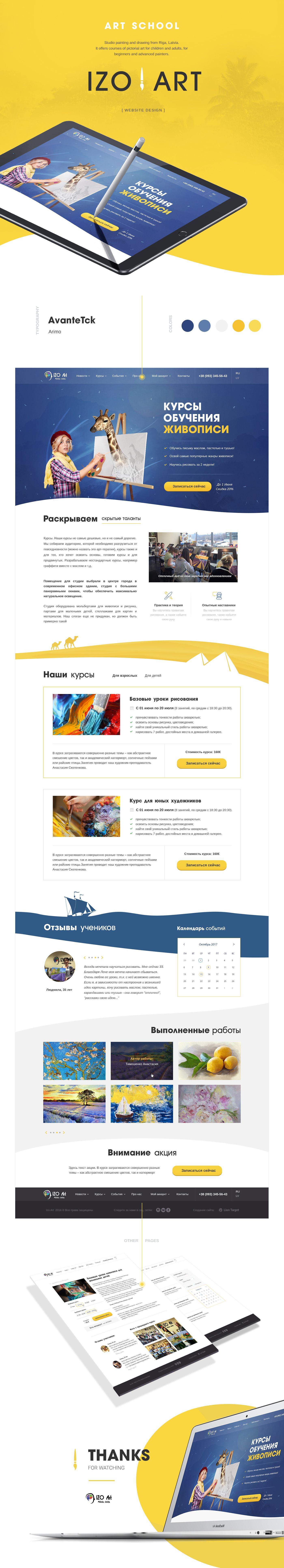 Izoart Interactive Design Web Graphic Design Web Design