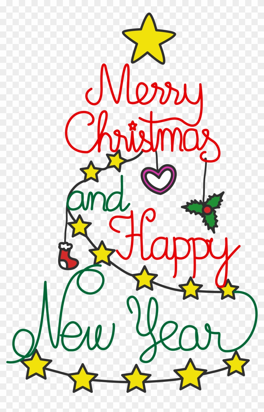 Happy New Year Eve Clipart Merry christmas and happy new