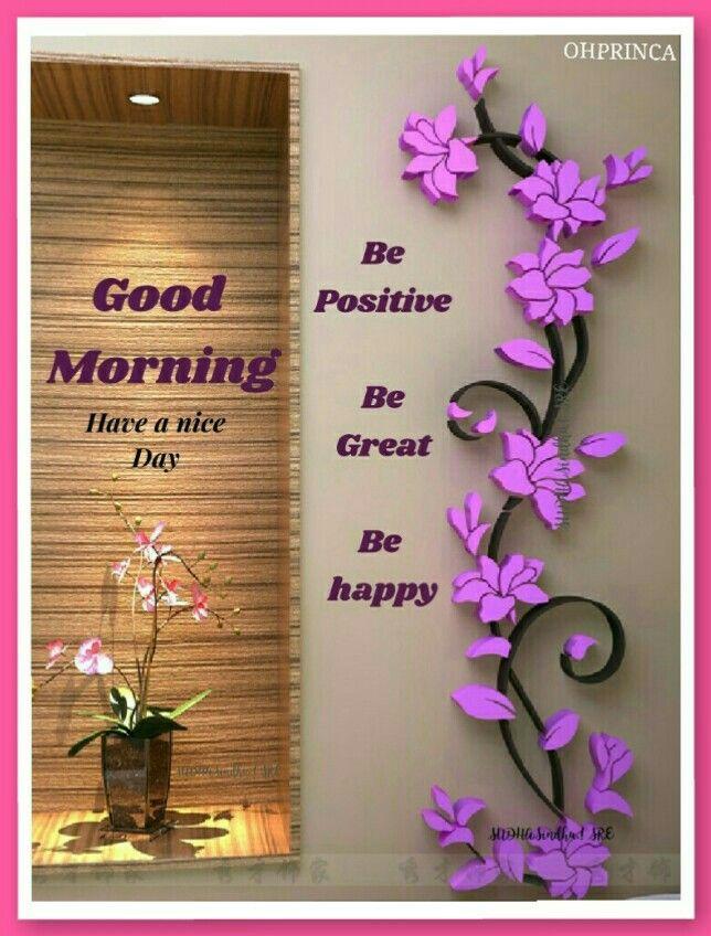 pin by bornali kalita on good morning pinterest gd mrng