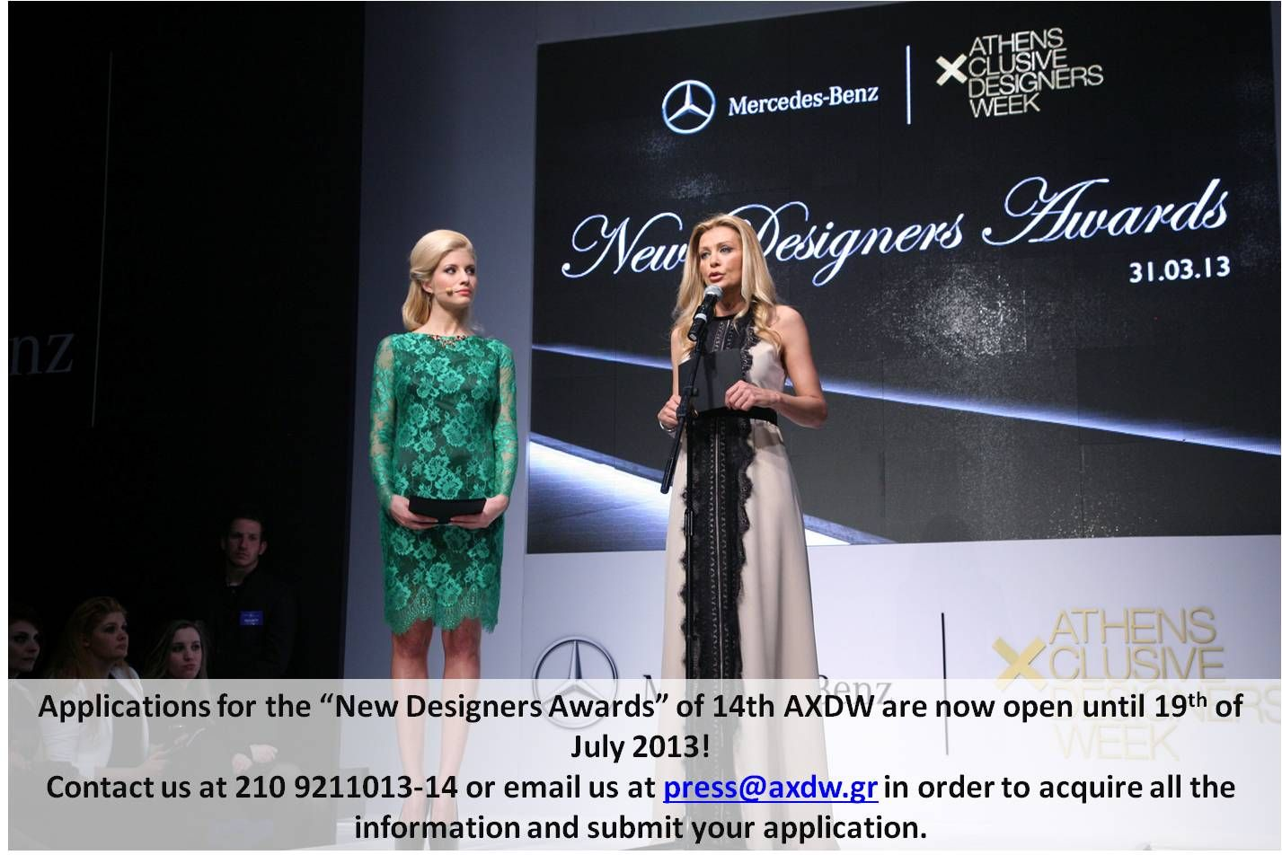 Applications for new designers are now open formal