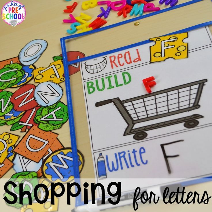 food nutrition centers activities for little learners word work kindergarten and literacy