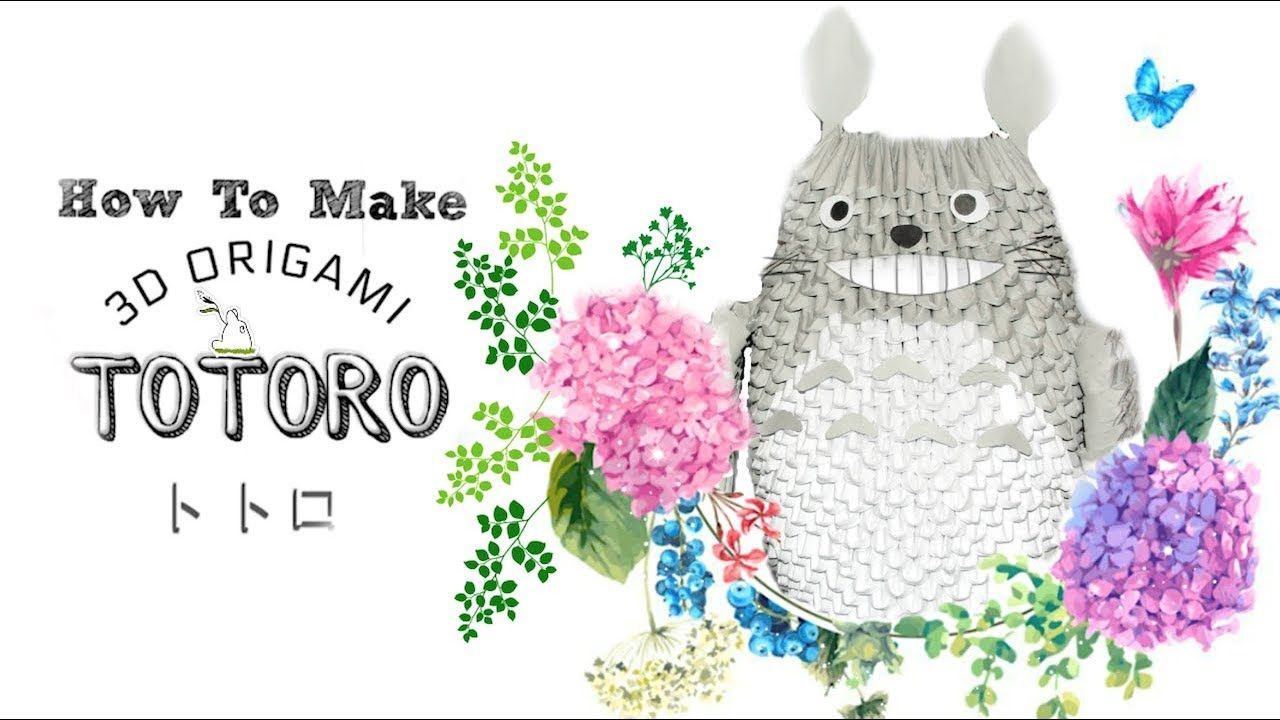 Photo of How To Make 3D Origami Totoro トトロ