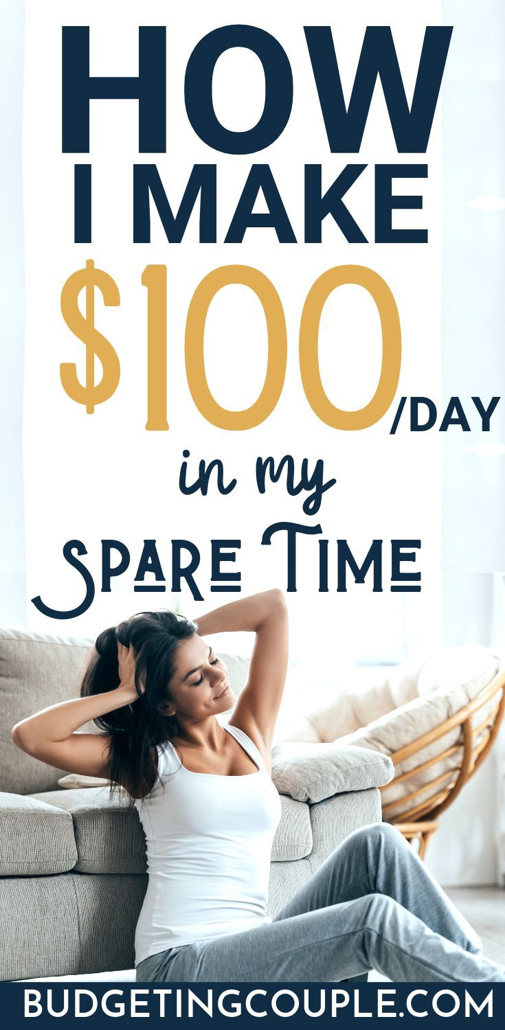 How to make 100 or more a day 33 unique ways make