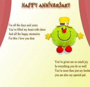Funny Wedding Anniversary Messages For Husband