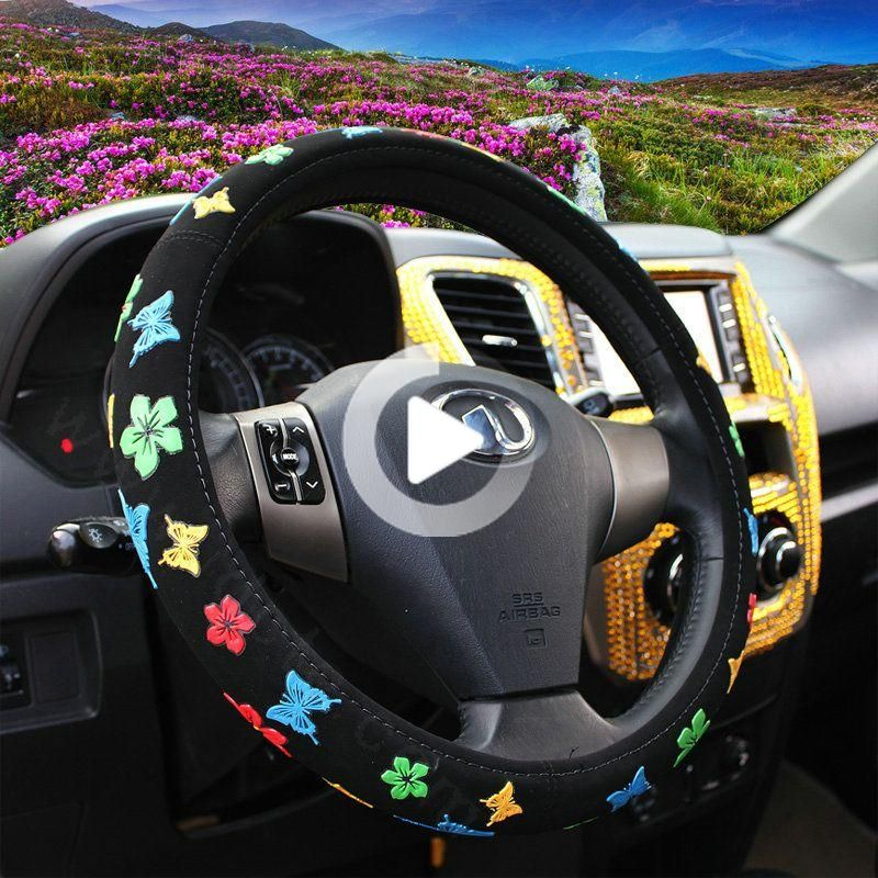 39.89 Personalized Butterfly Flower Leather Universal Car