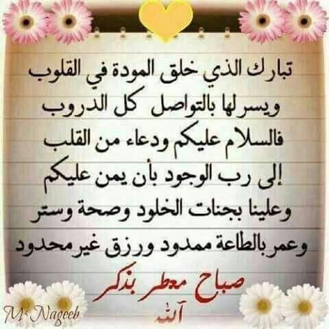 مسجات صباح الخير A N S Fotografie