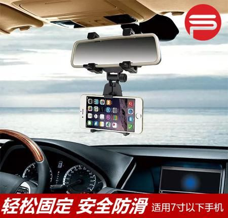 Зеркало заднего вида вождение рекордер автомобиля мобильной навигации GPS автомобиля телефон поддержка может быть скорректирована  — 387.19 руб. —
