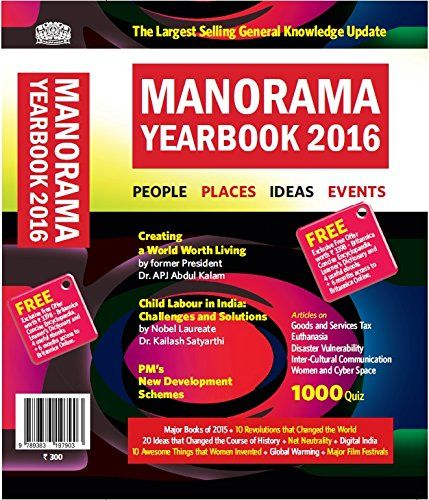 Manorama yearbook 2016 51th edition book you must read manorama yearbook 2016 51th edition fandeluxe Gallery