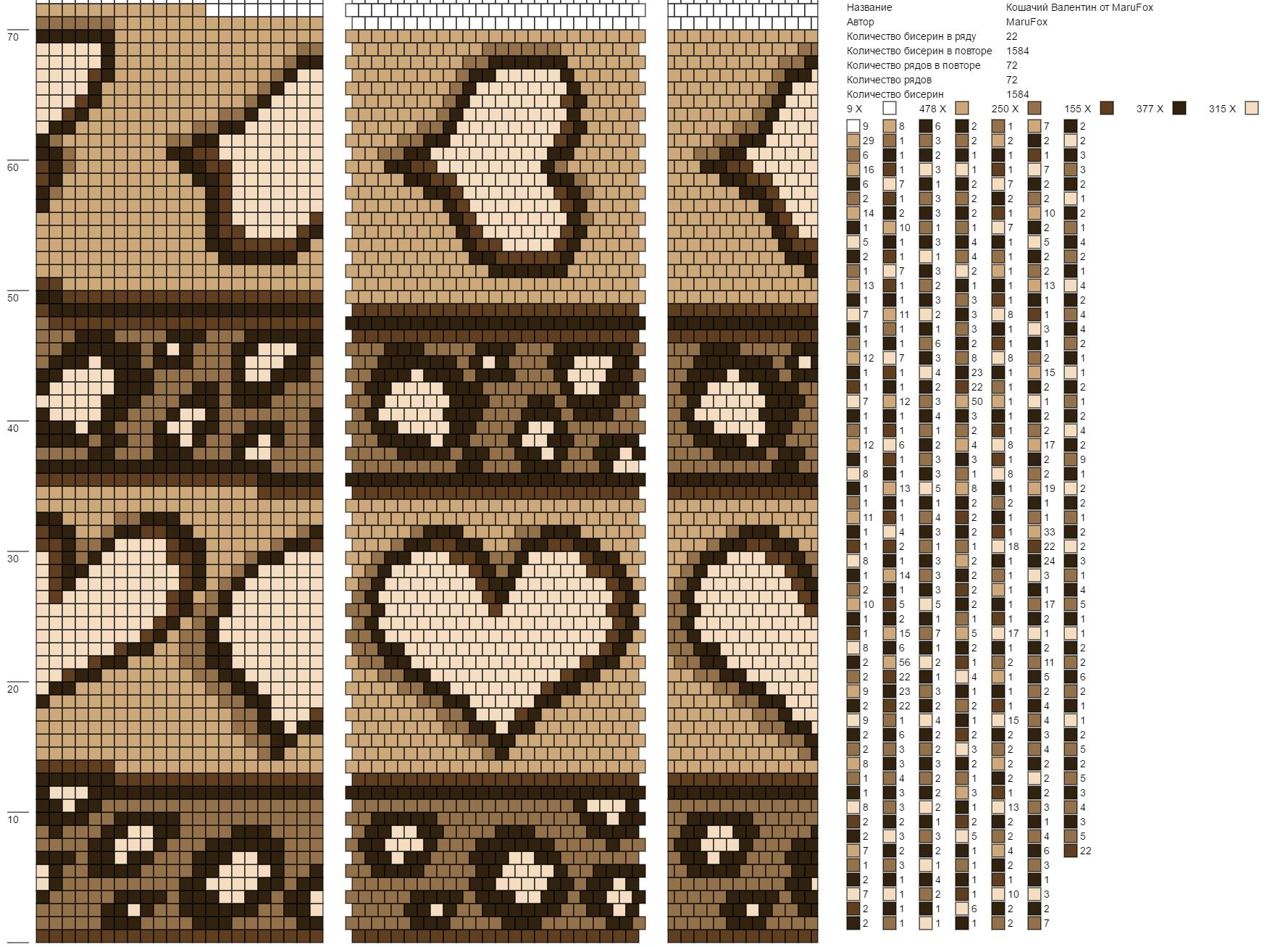 Heart leopard bead pattern | bead pattern | Pinterest | Häkelketten ...