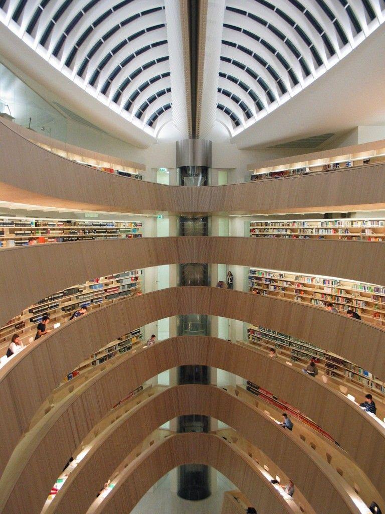 Bibliothek des rechtswissenschaftlichen instituts puk for Modernes haus zurich