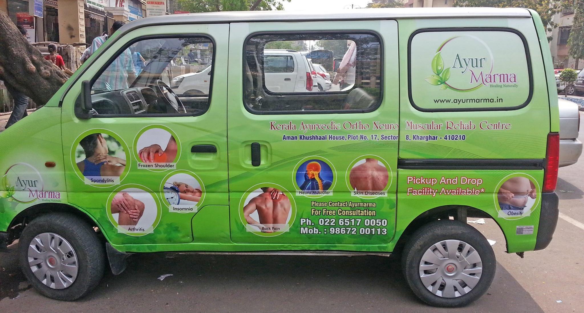MARUTI ECO WRAP Auto graphics, Vehicles, Custom