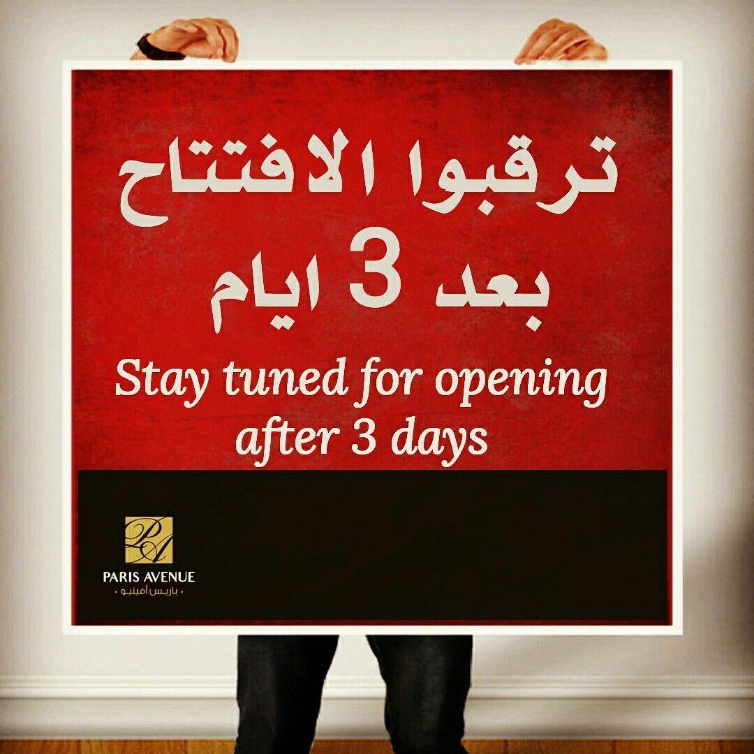 اوقات دوام مصرف الراجحي في رمضان موقع فايدة بوك Screenshots
