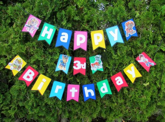 Paw Patrol Birthday Banner Happy Pennant With Age And Characters On Etsy 3200