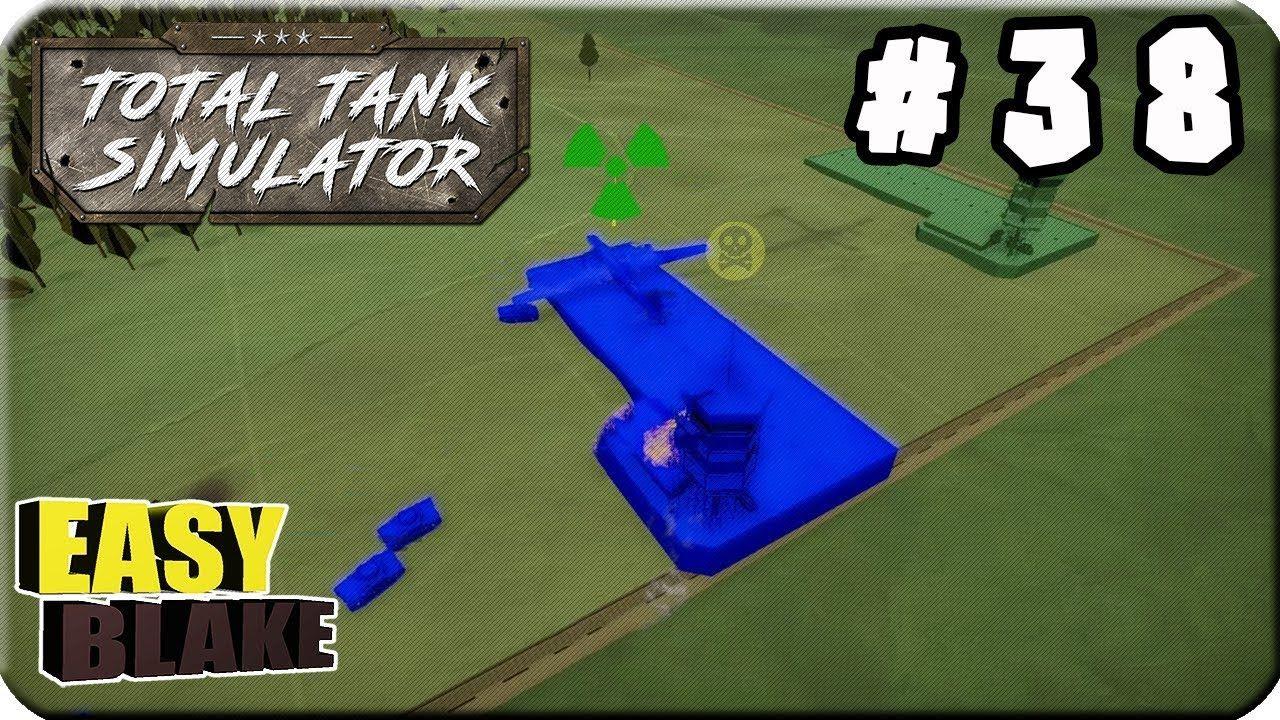 simulator demo 4