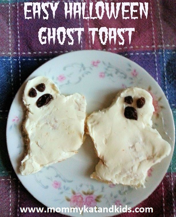 halloween ghost toast - Gourmet Halloween Recipes