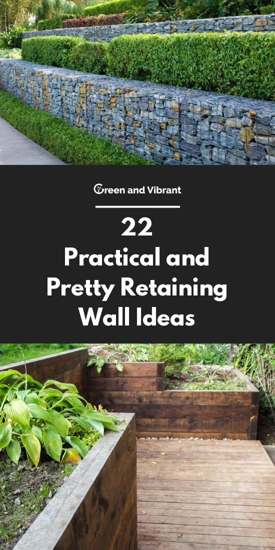 practical and pretty retaining