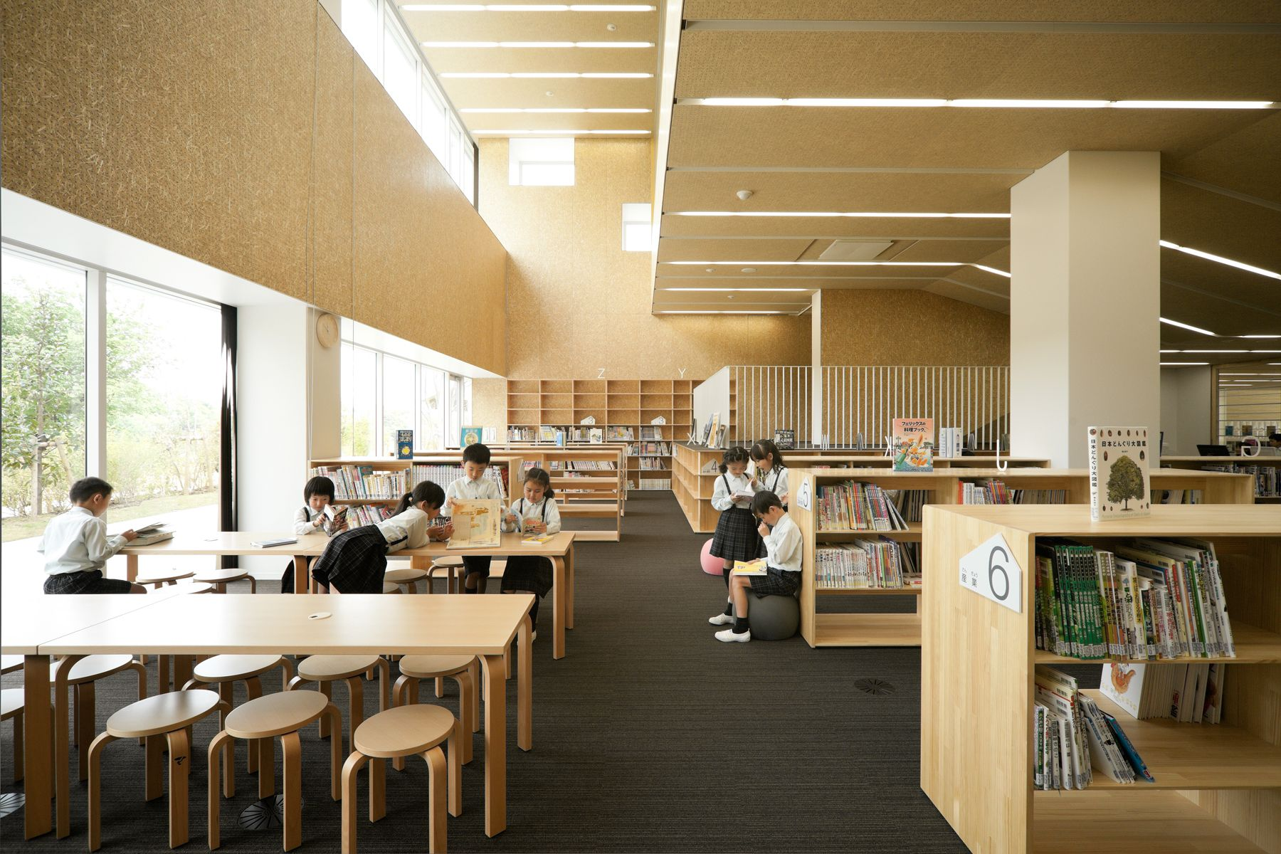 Teikyo University Elementary School U2014 帝京大学小学校 | Architecture