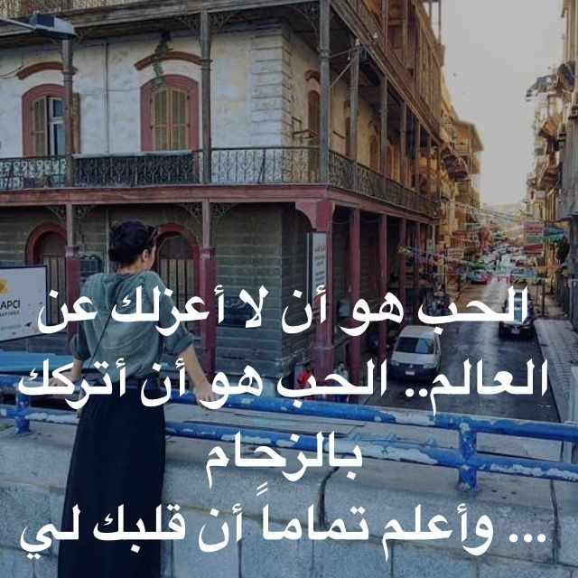 Pin By Mar On بيني وبينكم Sweet Words Words Qoutes