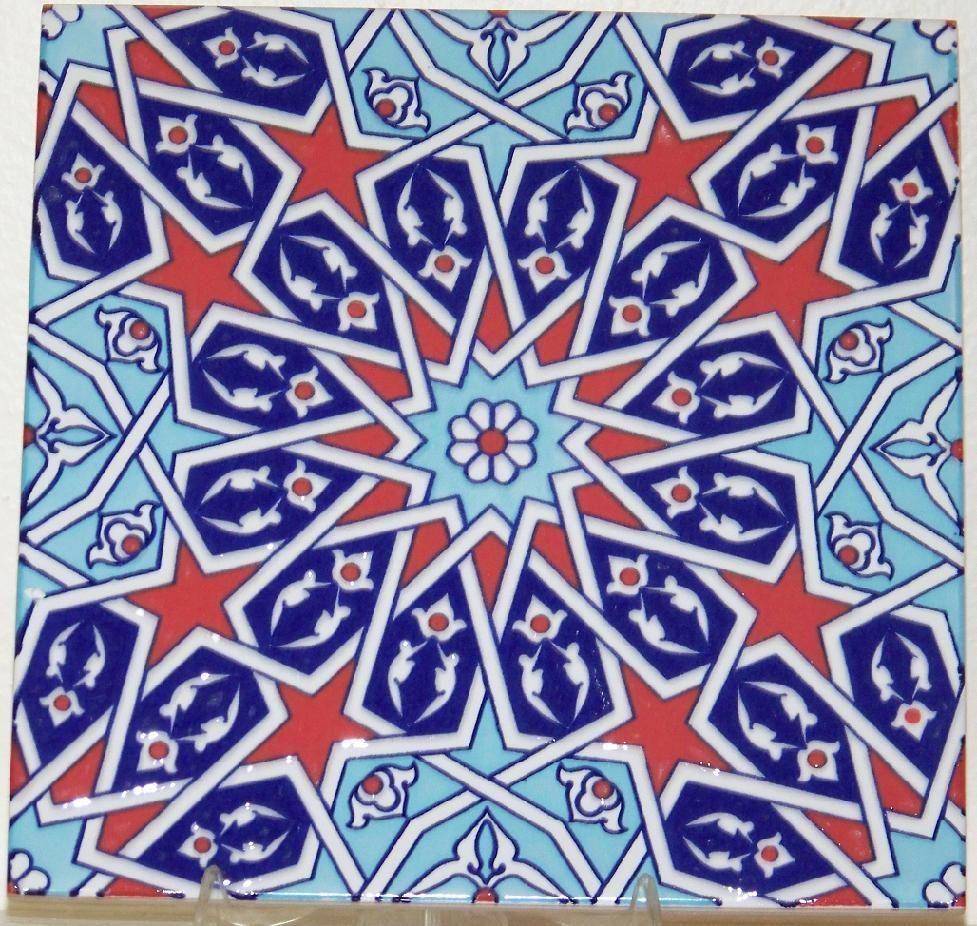 Seljuck/Iznik Raised Floral & Geometric Pattern 8\