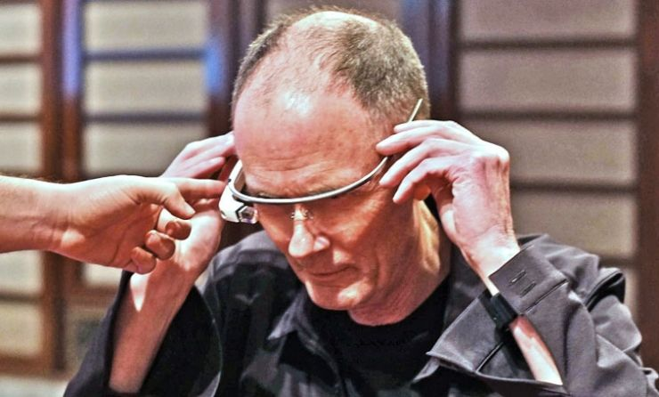 william gibson glasses