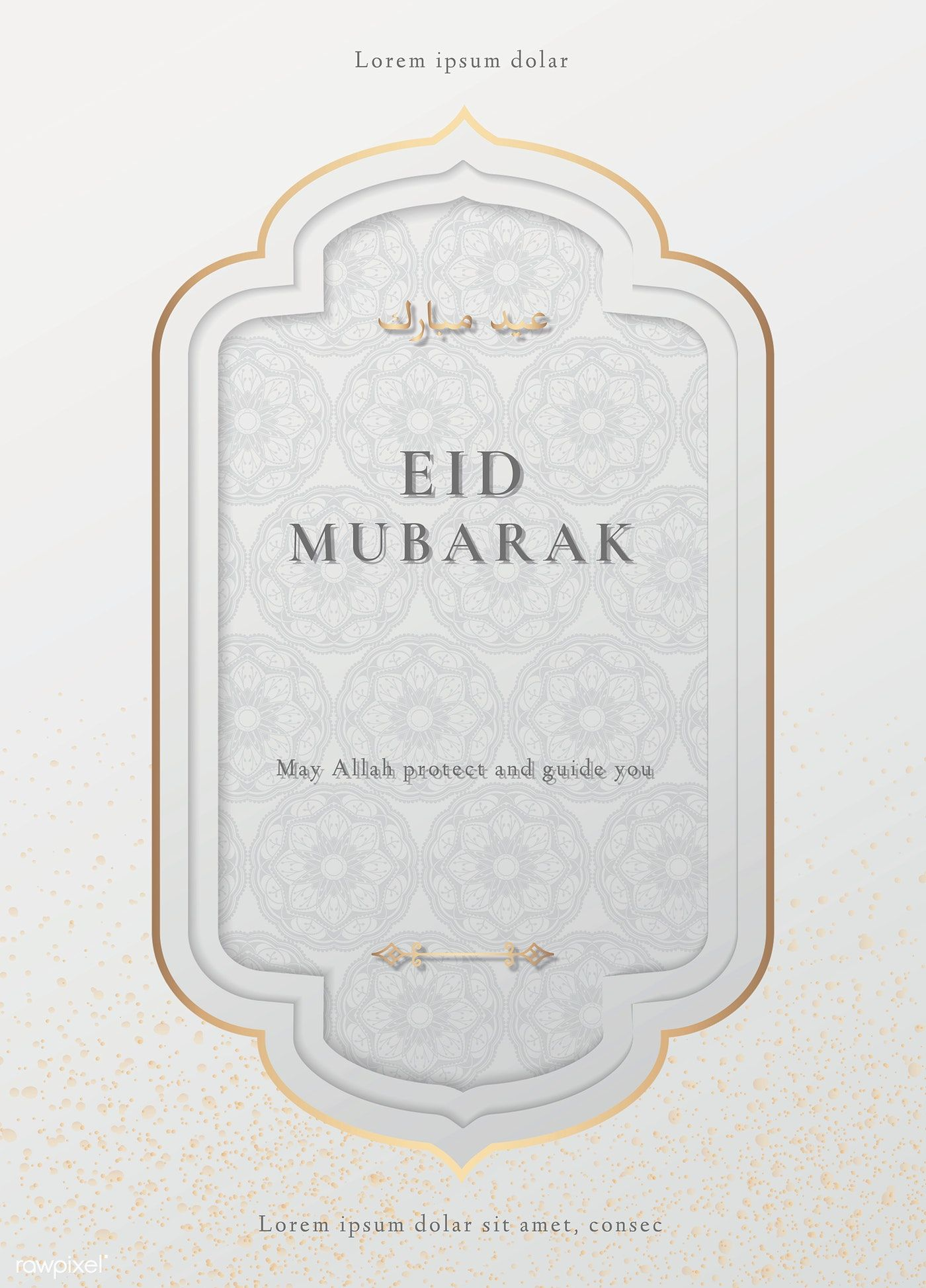 Download Premium Illustration Of Festive Eid Mubarak Greeting Card Eid Mubarak Greeting Cards Eid Mubarak Card Eid Mubarak Greetings