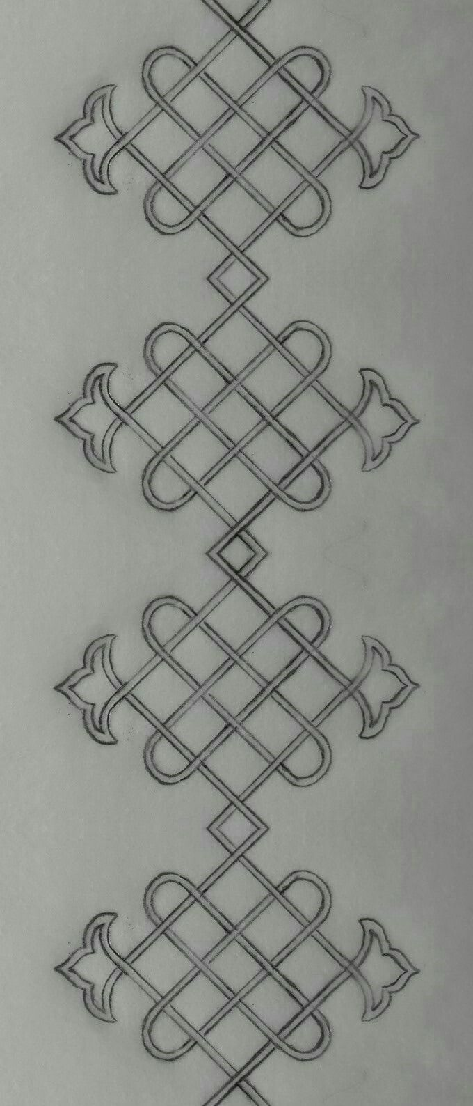 Pin by Жанна Акулова on Кельтские узоры pinterest islamic