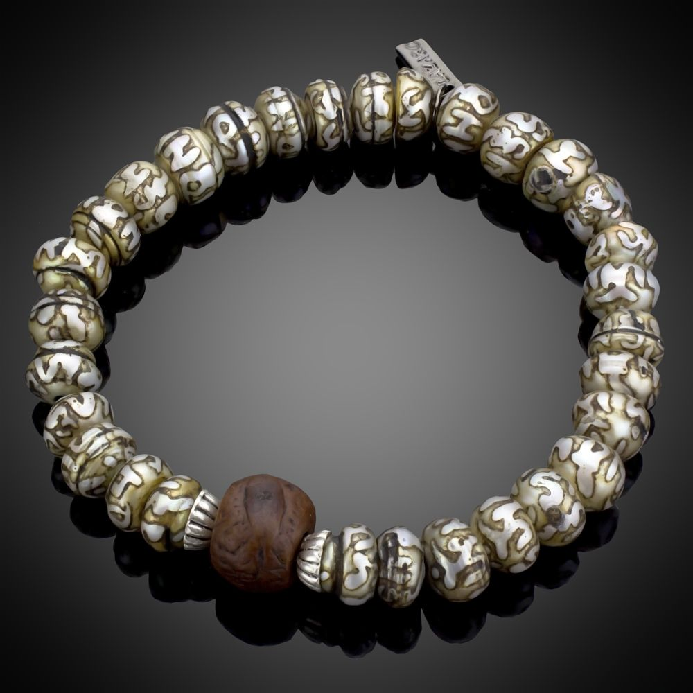 Pearls with Bronze Inlay & Meditation Bead Bracelet