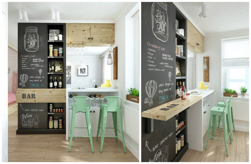 qa3-DiBRBPA.jpg 960×628 pixeles | Deco | Pinterest | Restaurante ...