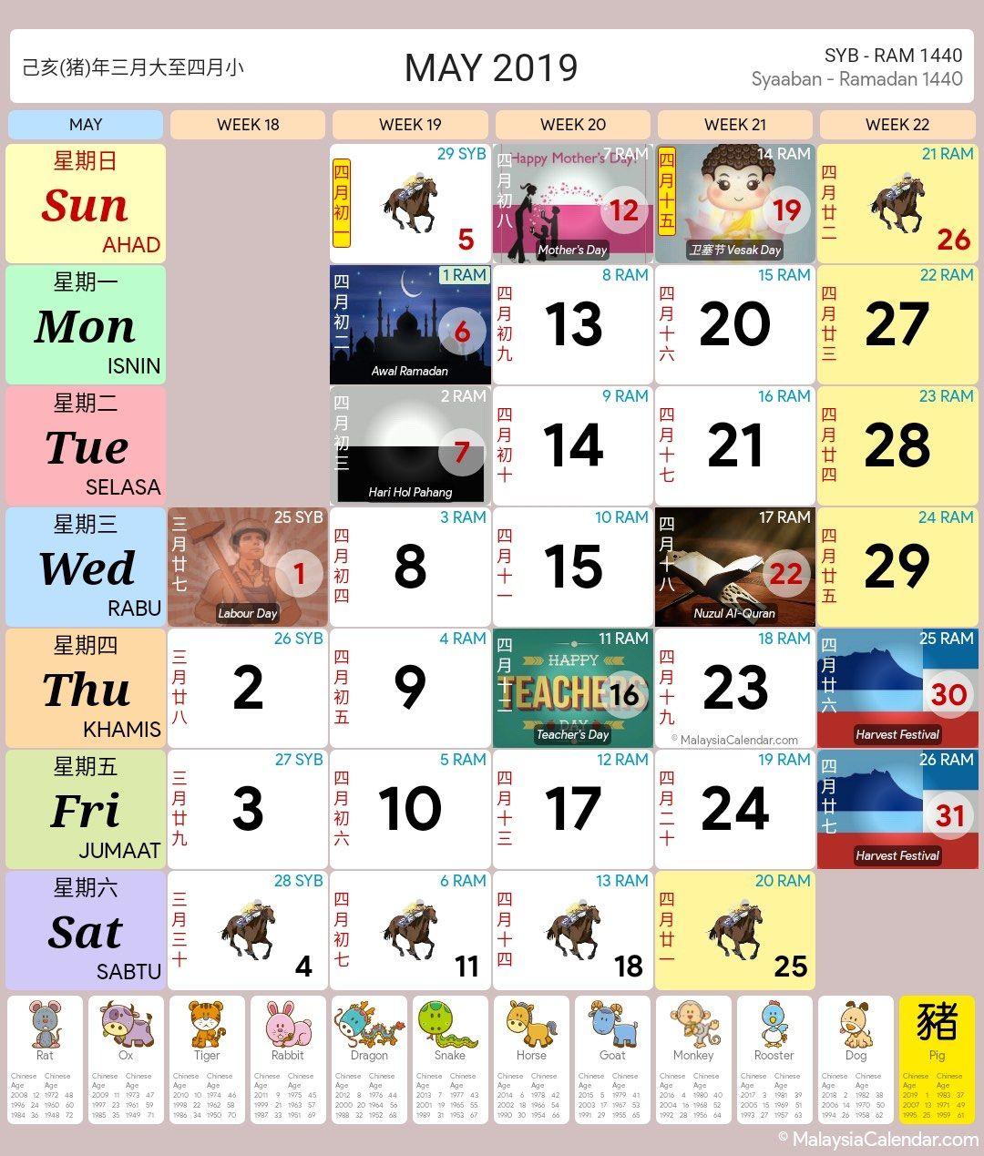 May 2019 Calendar Malaysia Calendar Printables Calendar March Calendar 2019 Printable
