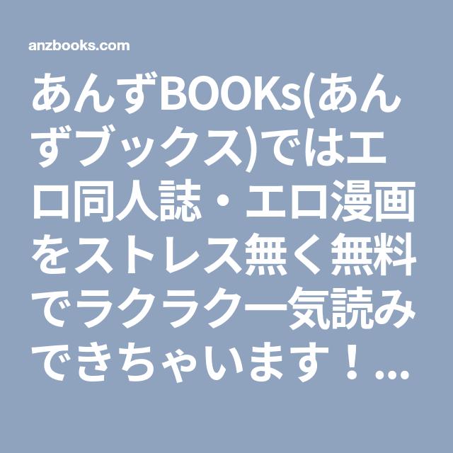 Books あんず