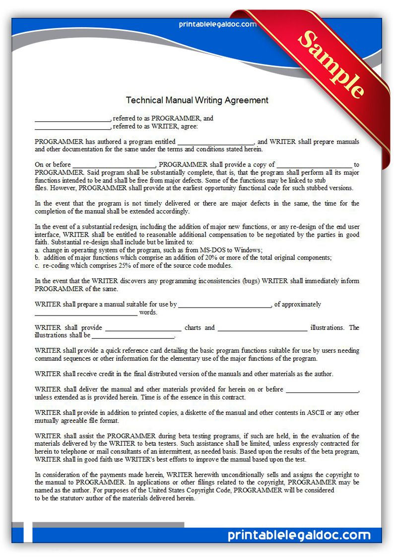printable technical manual writing agreement template printable