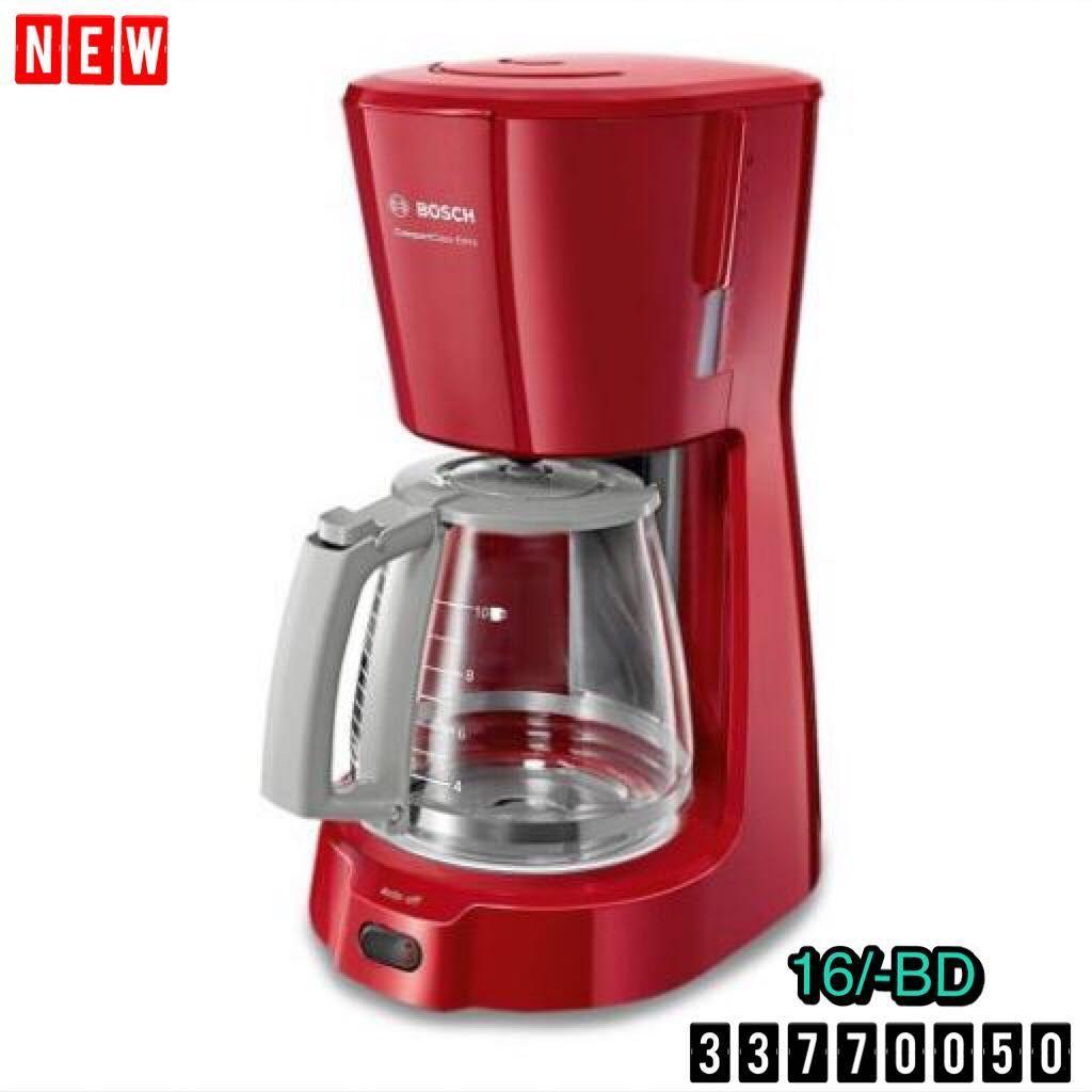 For Sale Bosch Coffee Maker Red Tka3a034gb Compact Class Extra New Price 16 Bd للبيع مكينة قهوة ماركة Bosch جدي Drip Coffee Maker Coffee Maker Coffee