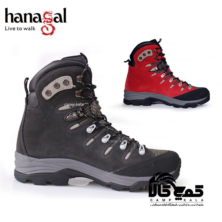 پوتین کوهنوردی زنانه هاناگال با خرید پوتین کوهنوردی زنانه هاناگال از کمپ کالا مشتری دائم ما خواهید شد کمپ کالا فروشگاهی مطمئن برای خری Boots Hiking Boots Shoes