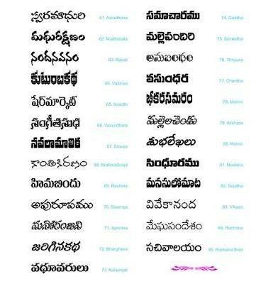 Telugu stylish fonts