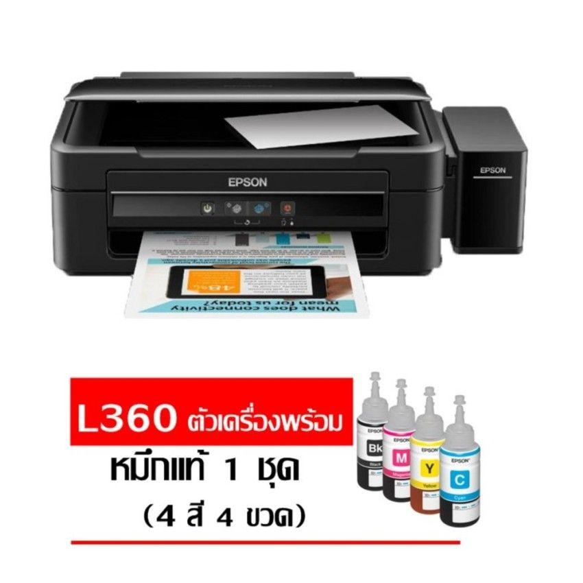 ราคาต ำส ด Sp Epson All In One Inkjet Printers ร น L360 Black