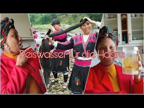 Reiswasser für die Haare/ Reiswasser für jede Haartyp geeignet. Gallery