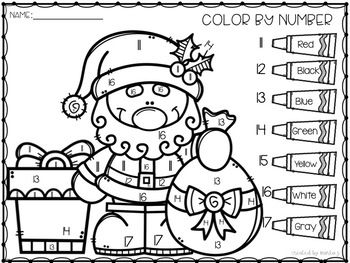 Christmas Number Identification ColorByNumber Numbers