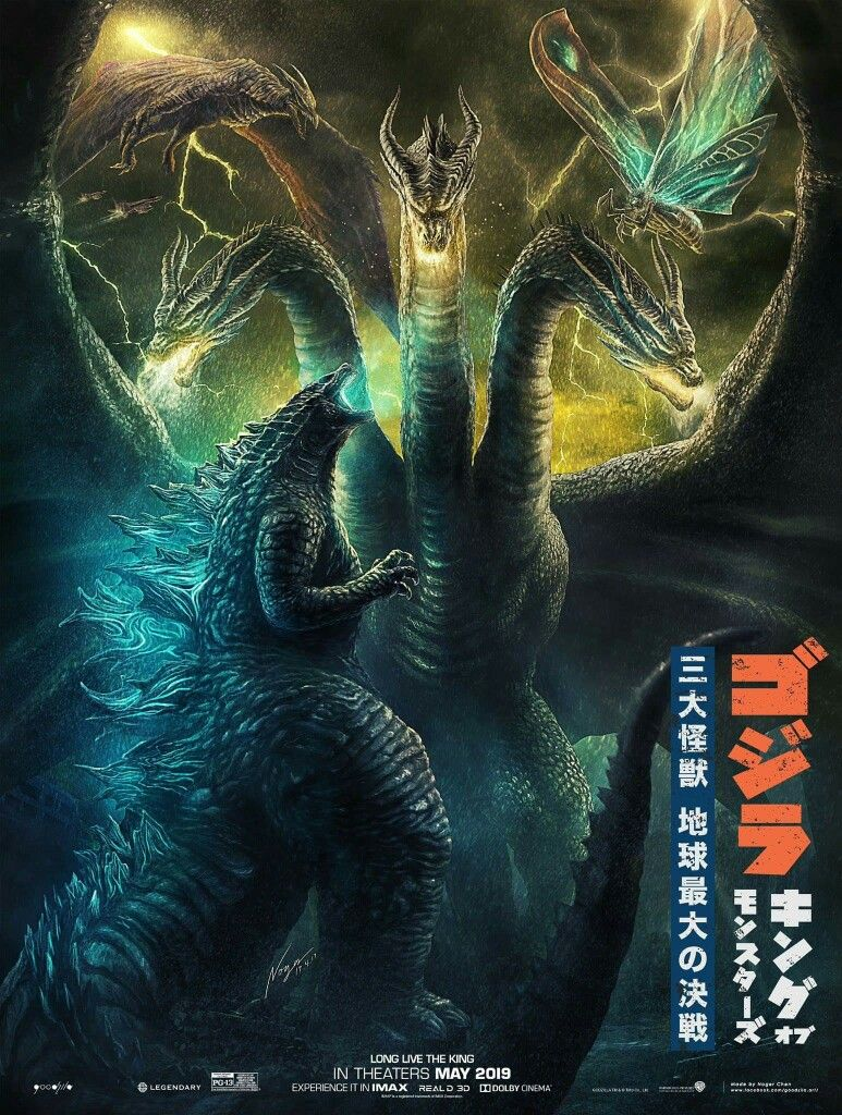 Pin By Roczio On Godzilla And Monsters Godzilla Movie Monsters Kaiju Monsters