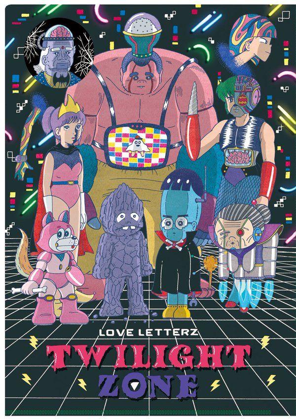 昭和レトロなイラストに釘付け 神保賢志 りかちゃん Strobo ストロボ Comic Book Cover Illustration Girl Comic Books