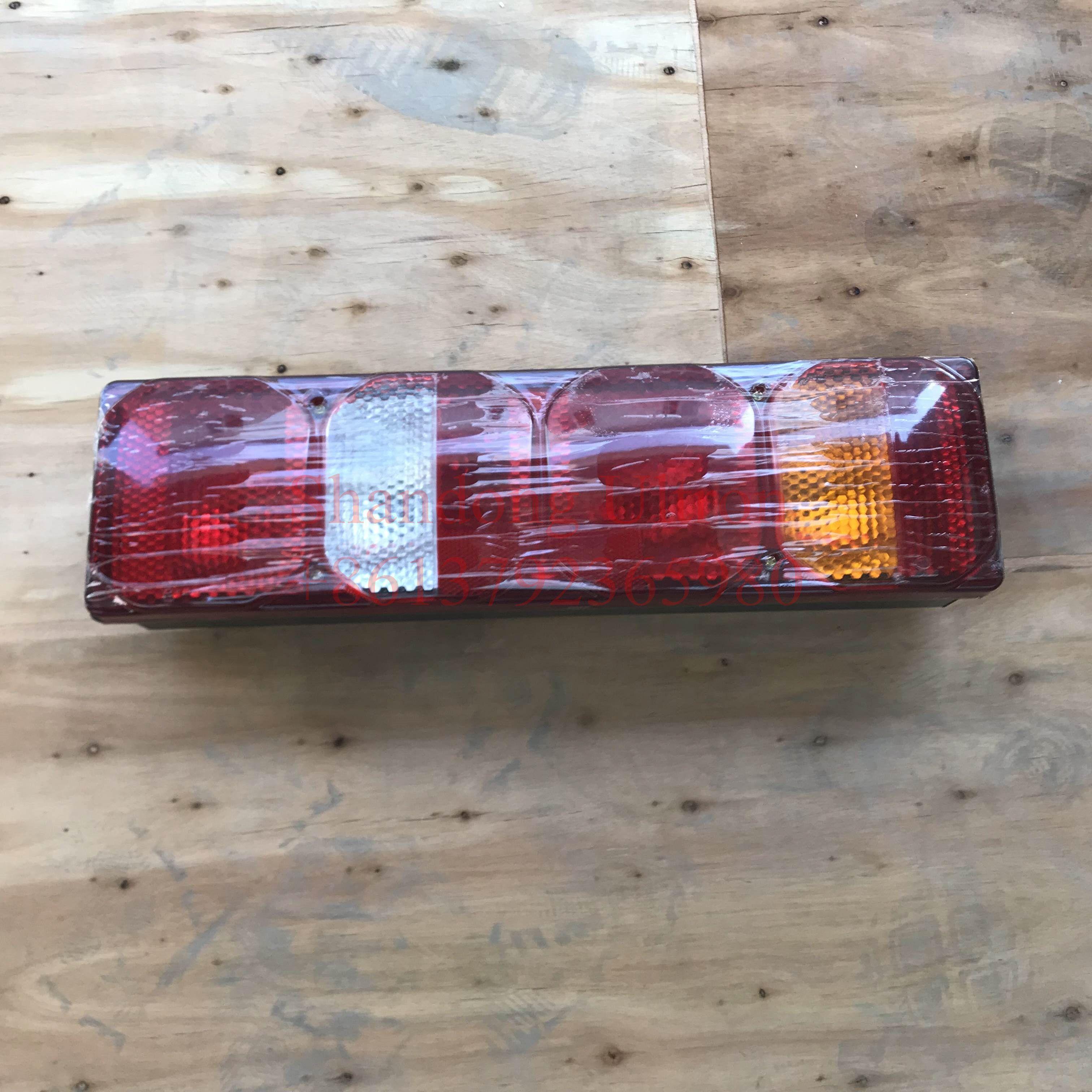 sinotruk howo combinatory lamp WG9925810001/02
