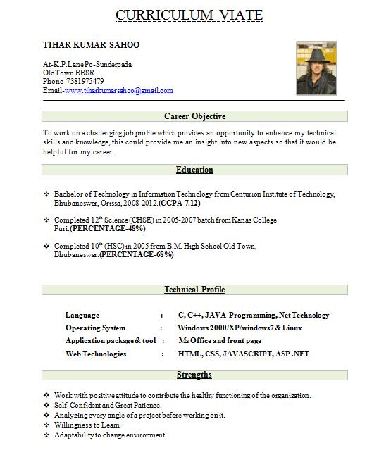 B E Resume Format For Freshers Format Freshers Resume Resumeformat Resume Format For Freshers Best Resume Format Latest Resume Format