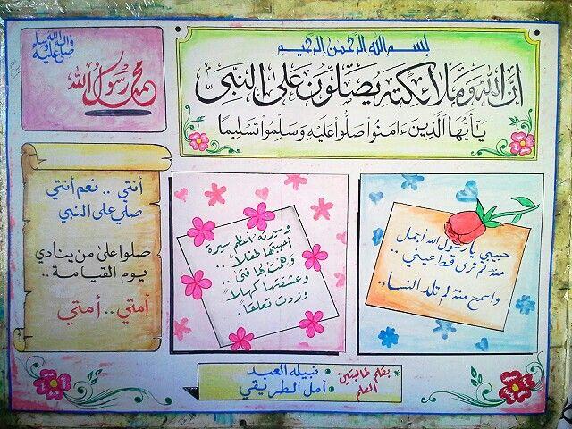 كم رمضان صام الرسول صلى الله عليه وسلم Ramadan Home Decor Decals Home Decor