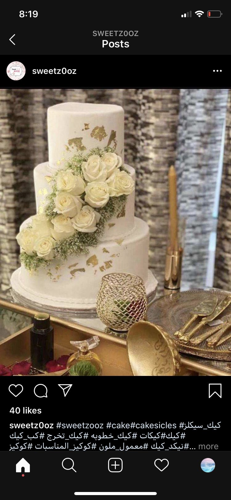 Pin By Gsg On Wedding Cake Table Decorations Decor Cake