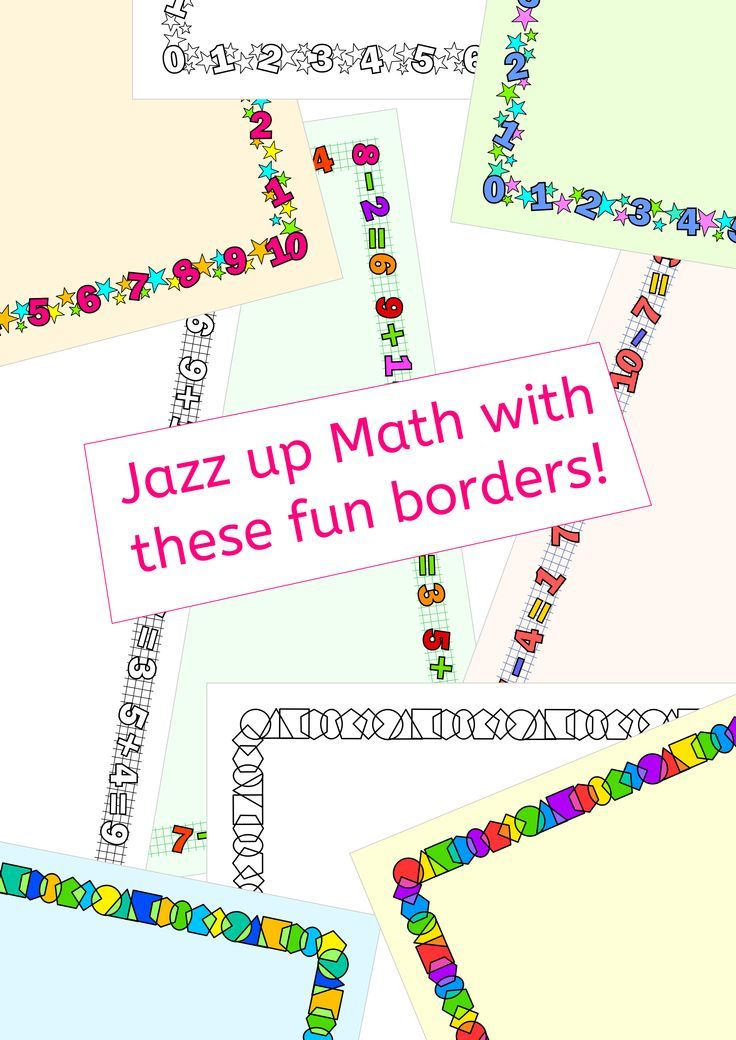 Math Borders Frames For Worksheetstask Cardsactivities K 12