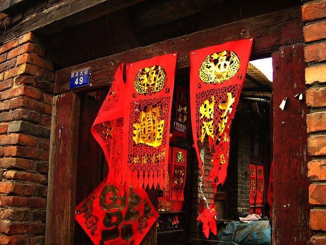 Tientsin HsiKu Chinese New year,Diao qian on the door.