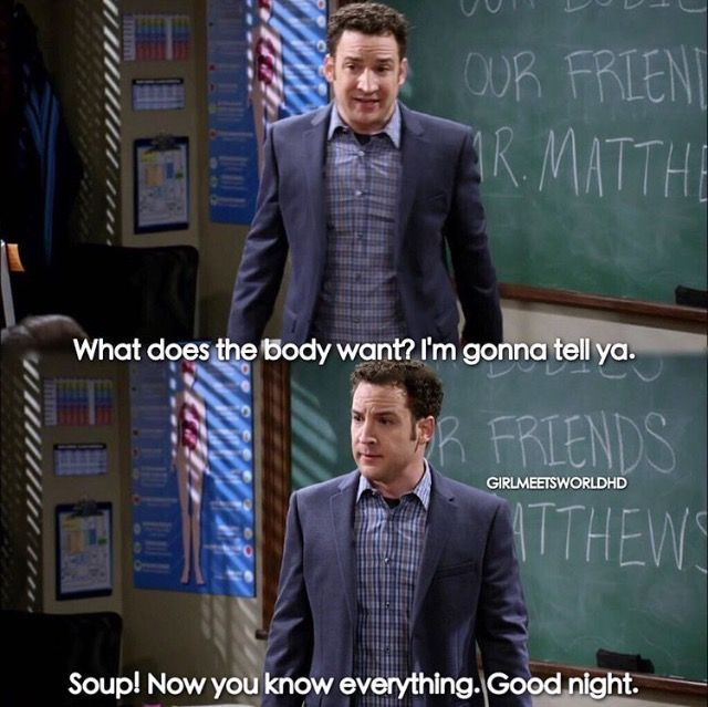"#GirlMeetsWorld ""Girl Meets She Don't Like Me"" (Cory had to teach health class in this episode, awkward lol)"