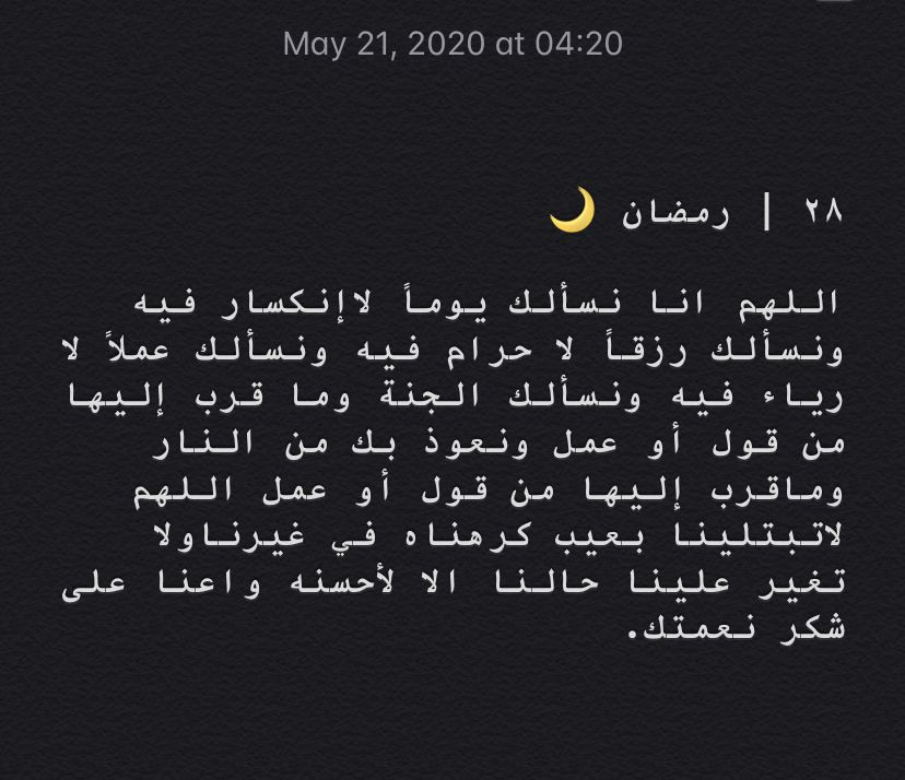 28 رمضان Movie Posters Calligraphy Arabic Calligraphy